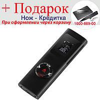 Високоточний портативний далекомір з USB зарядкою 40м Чорний