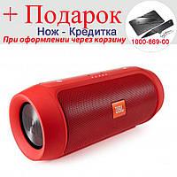 Портативна колонка Bluetooth JBL Charger 2+ Червоний, фото 1