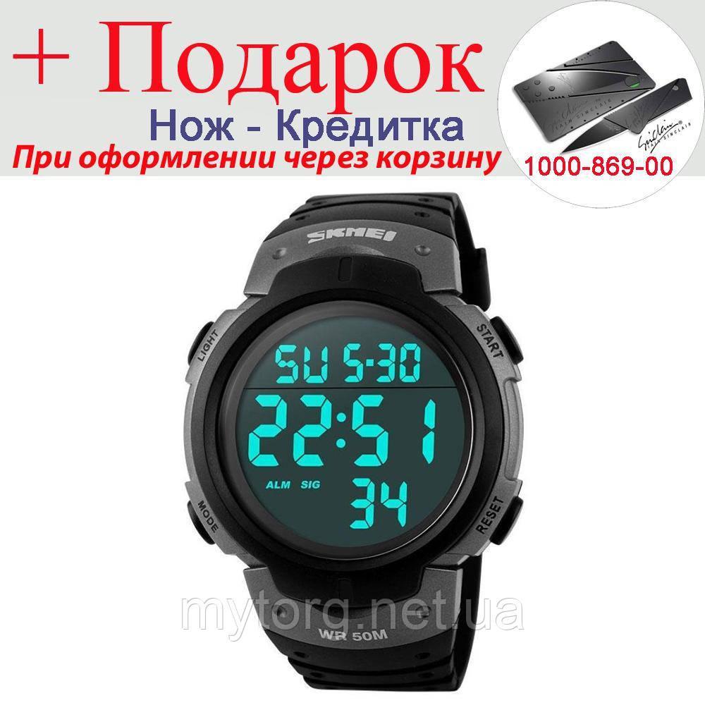 Спортивные часы Skmei 1068  Черный с серым