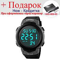 Спортивные часы Skmei 1068  Черный с серым, фото 1