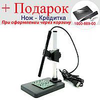 Цифровий USB Мікроскоп - Ендоскоп 1X-600X 10MM HD