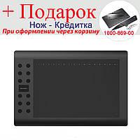 Графический планшет Gaomon M106K USB 10x6 дюймов, фото 1