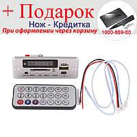 Миниатюрная автомагнитола - MP3 плеер с FM MP3 USB SD  Серый