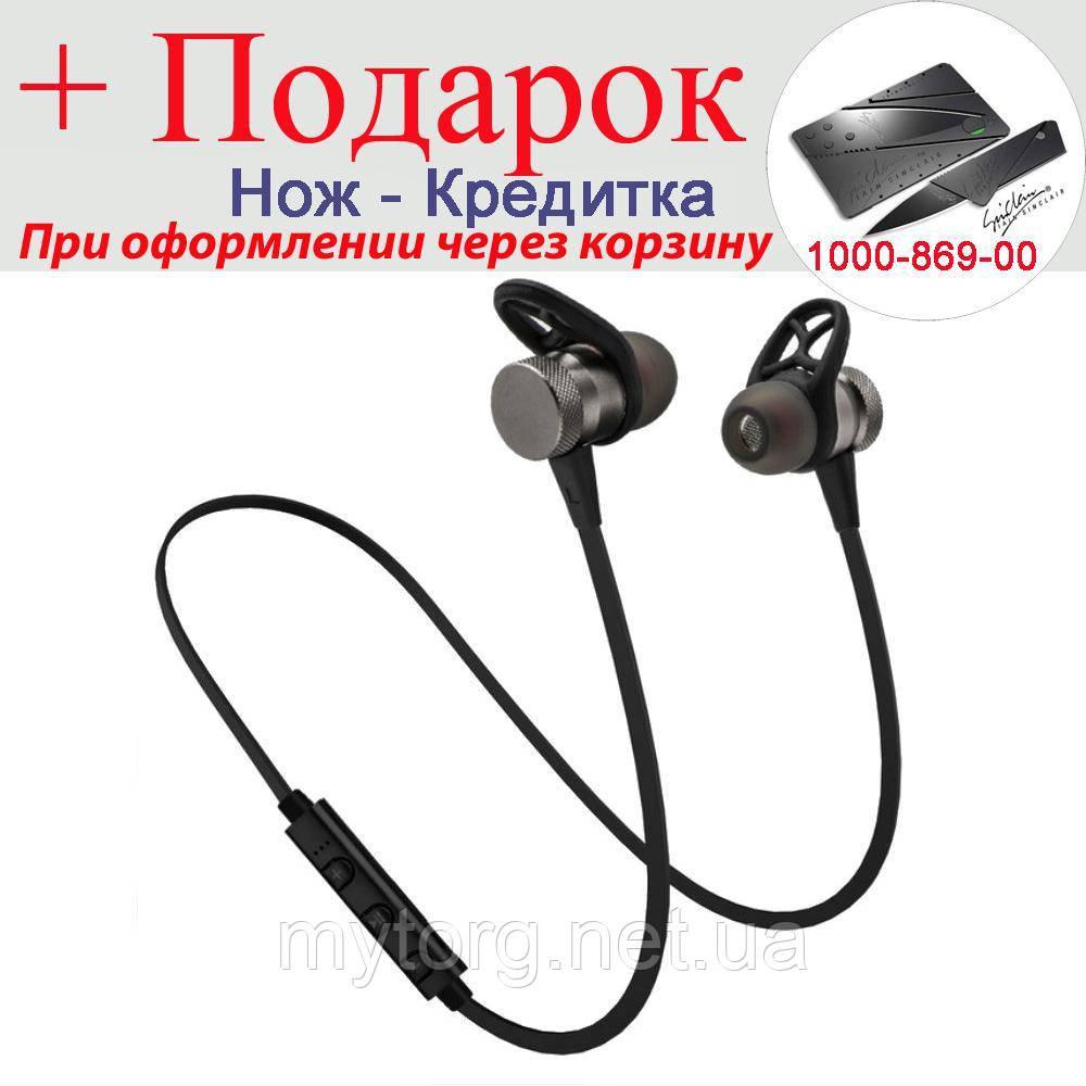 Гарнитура Bluetooth Moreblue S98  Серый