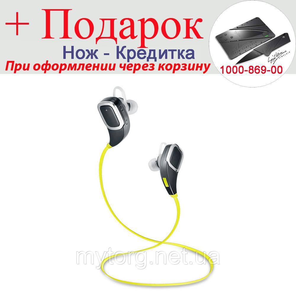 Гарнитура Bluetooth Kebidumei  Зеленый