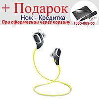 Гарнитура Bluetooth Kebidumei  Зеленый, фото 1