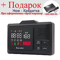 Антирадар Karadar GPS G860STR база даних камер і радарів голосове сповіщення