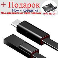 Зарядний кабель Garas Micro USB Micro-USB