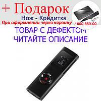 Товар имеет дефект! Высокоточный портативный дальномер с USB зарядкой Уценка! №1000 Уцінка!