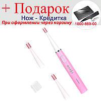 Зубна щітка з насадками Azdent AZ-4 Pro електрична Рожевий