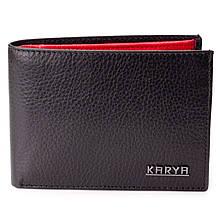 Мужской кошелек Karya 0416-45 кожаный черный