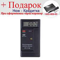 Цифровий тестер електромагнітного випромінювання DT-1130