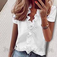 """Блузка жіноча молодіжна з рюшиками, розміри 42-52 (3ол) """"Zig Zag"""" купити недорого від прямого постачальника"""