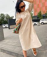 """Сукня жіноча молодіжна лляне,розміри 42-52 (3ол) """"Zig Zag"""" купити недорого від прямого постачальника"""