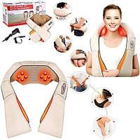 Масажер для шиї та спини Massager of neck kneading Plus Роликовий масажер-накидка на плечі