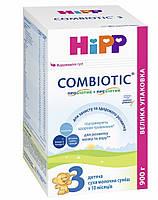 Дитяча суха молочна суміш  HiPP(Хипп) «Combiotic» 3 с 12 месяцев 900 г