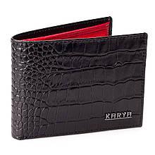 Мужской кошелек Karya 0416-53 кожаный черный