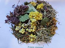 Сбор трав при гипотонии (низкое давление) 100 грамм