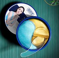 Патчи Baiztonс экстрактом икры и водорослей Bosein Deep-Sea Caviar Gel Eye Mask