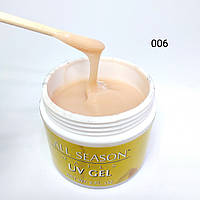 Гель камуфляжный для наращивания ногтей All Season Yellowish 006 60мл