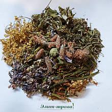 Сбор трав лечение бронхита, пневмонии (грудной сбор) 100 грамм