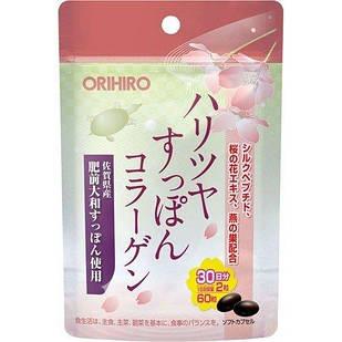Orihiro Plandu Haritsuya Suppon Collagen Суппон с коллагеном, 60 капсул на 30 дней