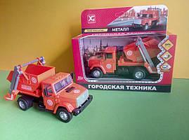 Іграшка сміттєвоз Зіл-4329 вантажівка X Toys