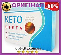 Keto Dieta - Капсули для схуднення Кето Дієта