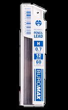 Стрижні для механічних олівців, H, 0.7 мм, 12 шт