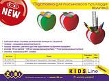 Підставка для письмового приладдя ЯБЛУЧКО, асорті, KIDS Line, фото 4
