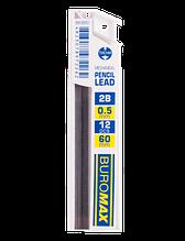 Стрижні для механічних олівців, 2B, 0.5 мм, 12 шт