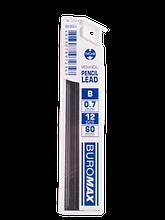 Стержни для механических карандашей, B, 0.7 мм, 12 шт.