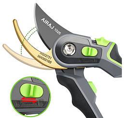 Садовые ножницы Arrizo для обрезки веток и фруктовых деревьев  для обрезки цветов
