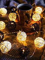 Светодиодная гирлянда из плетёных шариков «Шоколадное настроение» 2 метра. 20 шариков
