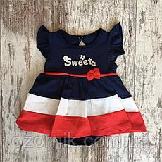 Оптом Боді-сукня для Малюків 3-12 міс. Туреччина