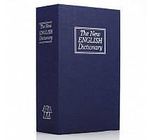 Міні сейф для грошей у вигляді книги Словник