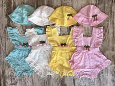 Оптом Боди-Платье с панамкой  для Малышей 3-12 мес. Турция