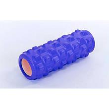 Массажный ролик, валик для массажа спины (массажер для спины, шеи, ног) OSPORT 33*14см (MS 0857-9) Синий