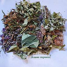 Сбор трав против курения (очищение легких) 100 грамм