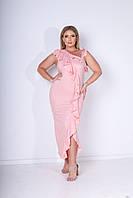 Летнее облегающее длинное батальное платье с воланом по всей длине р.48-54. Арт-2452/15 розовое