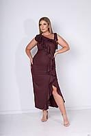 Летнее облегающее длинное батальное платье с воланом по всей длине р.48-54. Арт-2452/15 марсала