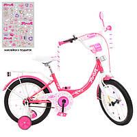 Велосипед детский 2-х колесный для девочек Princess колеса 16 дюймов, PROF1 16Д. Y1613