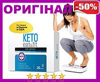Кето Іт Енд Фіт ОРИГІНАЛ Комплекс для схуднення на основі кетогенної дієти - Keto Eat & Fit BHB