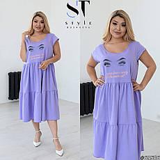Стильное платье с модным принтом Разные  цвета