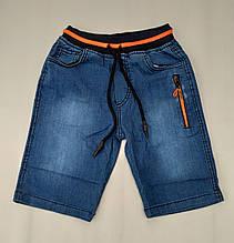 Джинсовые шорты для мальчиков 134,140,146,152 роста