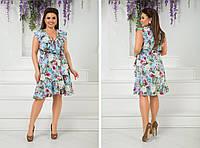 Летнее яркое цветное платье больших размеров с воланами на груди р.48-54. Арт-2449/15 голубое