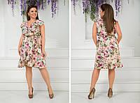 Летнее яркое цветное платье больших размеров с воланами на груди р.48-54. Арт-2449/15 бежевое