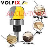 Пазова фасонна галтельна фреза з підшипником VOLFIX для виготовлення жолобків тарілок чаш лотків підносів, фото 3