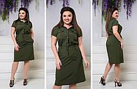 Летнее яркое батальное платье рубашечного типа с поясом и карманами р.48-54. Арт-2448/15 хаки