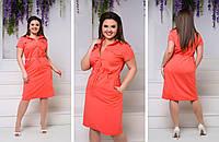 Летнее яркое батальное платье рубашечного типа с поясом и карманами р.48-54. Арт-2448/15 коралловое